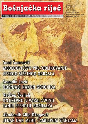 Bosnjacka rijec 29-32 naslovna